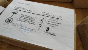 ОИК Херсонщины получили бюллетени